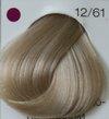 Londacolor 12/61 специальный блонд фиолетово-пепельный