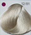 Londacolor 12/81 специальный блонд жемчужно-пепельный