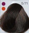 Londacolor 5/71 светлый шатен коричнево-пепельный