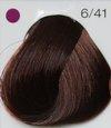 Londacolor 6/41 темный блонд медно-пепельный