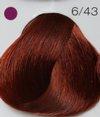 Londacolor 6/43 темный блонд медно-золотистый