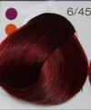 Londacolor LC Стойкая крем-краска 6/45 темный блонд медно-красный