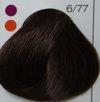 Londacolor 6/77 темный блонд интенсивно-коричневый