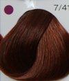 Londacolor 7/41 блонд медно-пепельный
