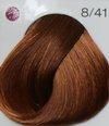 Londacolor Стойкая крем-краска 8/41 светлый блонд медно-пепельный