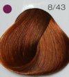 Londacolor cтойкая крем-краска 8/43 светлый блонд медно-золотистый