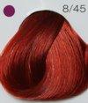 Londacolor стойкая крем-краска 8/45 светлый блонд медно-красный